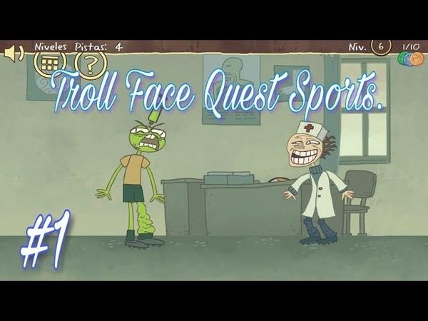 Troll Face Quest Sports Тролим YouTube ПрохождениеЧасть 1.
