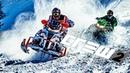 THE CREW 2 SNOWMOBiLE NEW DiSCiPLiNE Expansion Wishlist