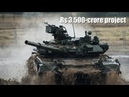 MoD gives nod to acquire 464 new T 90 Main Battle Tanks for the Indian Army