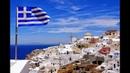 Греческий язык урок 5