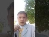 Консультация от эксперта N 1 по методу Сильв РФ