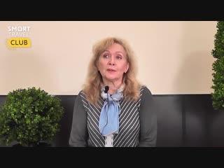 Светлана Мацуй г. Москва Отзыв о конференции по умному отдыху в Таиланде