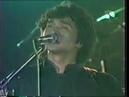 Кино Пачка сигарет Концерт в Донецке 1990