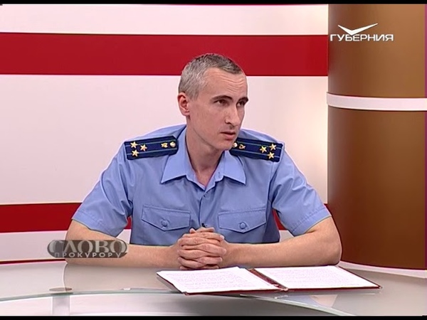 Борьба с терроризмом. Слово прокурору от 18.06.2018
