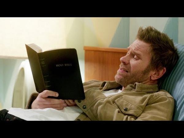 Люцифер читает Библию