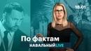 🔥 Магнитогорск В Чечне простили долги за газ Задержание Рыбки