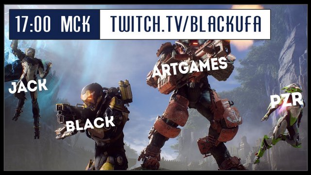 Брутальный спецназ в деле! BlackJackPZRArtgames вместе в Anthem | [Sponsored]