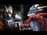 Kuplinov Play Death's Gambit Ещё один Дарк Соулс в ДваДэ!