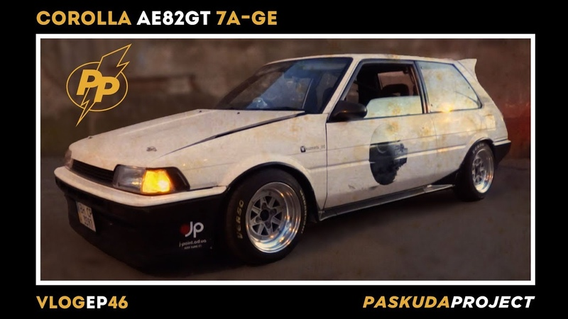 COROLLA AE82GT C 7A-GE НА ДРОССЕЛЯХ. PASKUDAPROJECT 46