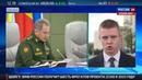 Новости на Россия 24 • В России появятся три новых дивизии для противодействия НАТО