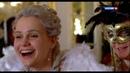 Тайны дворцовых переворотов. Фильм 8. Охота на принцессу 2 серии 2011 HDTV 1080i.