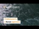 Работа с графиком 3 3 в Казани повар горячего цеха