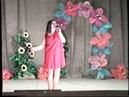 Отчетный концерт 1997 020