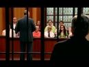 Суд присяжных. Анонс 2012 года