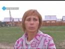 «Ногой его толкнула пьяная»: Подробности гибели утонувшего мальчика в пригороде Улан-Удэ (Репортаж с места)