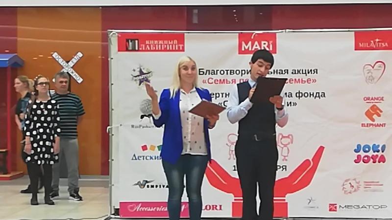 ТРЦ MARI 💕 ЕКАТЕРИНА СМИРНОВА 💜❤️💙💛 ДЕНЬ РОЖДЕНИЯ ФОНДА СЕРДЦЕ МАТЕРИ 💖 2018