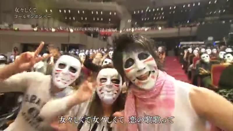 [TV] 63 Kohaku Uta Gassen 31.12.2012
