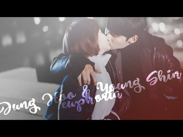 ►Jung Hoo Young Shin | Take my hands now
