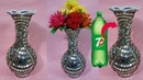 How to make flower vase with plastic bottle\\ plastic bottle flower vase  dustu pakhe