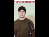 uralsk_dab___Bnf6tXsF47b___.mp4