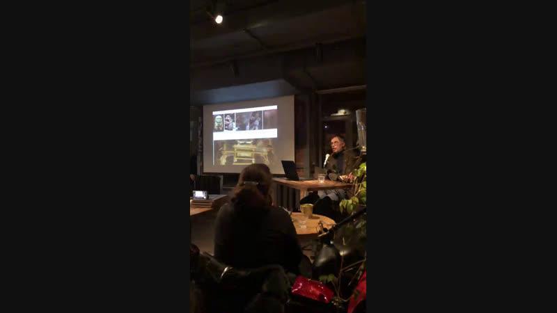 Индиана Джонс как археолог Бакалавриат