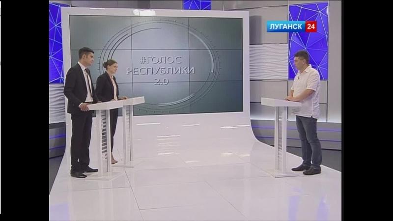 Live Луганск 24