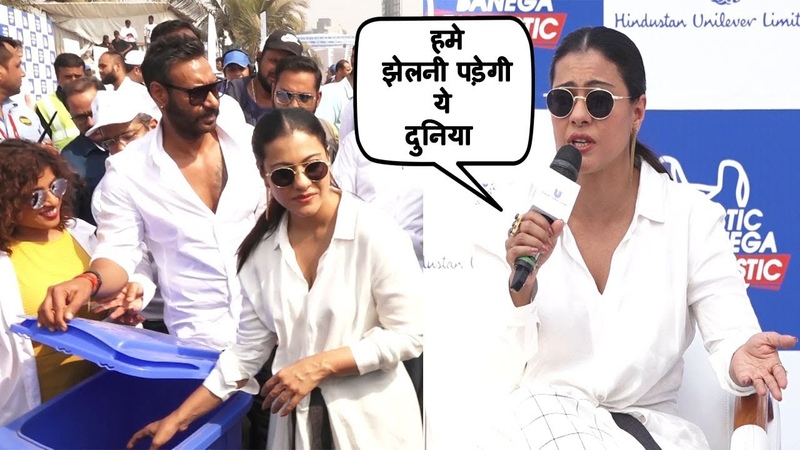 Ajay Devgan and Kajol In Unilever's Campaign On How To Save Earth From Plastic