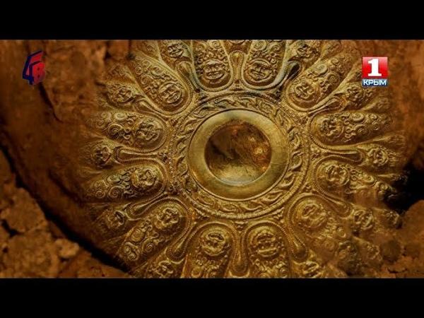 Возрождение миров. Золотые гробницы