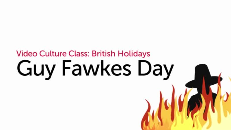 British Holidays - Guy Fawkes Day (1)