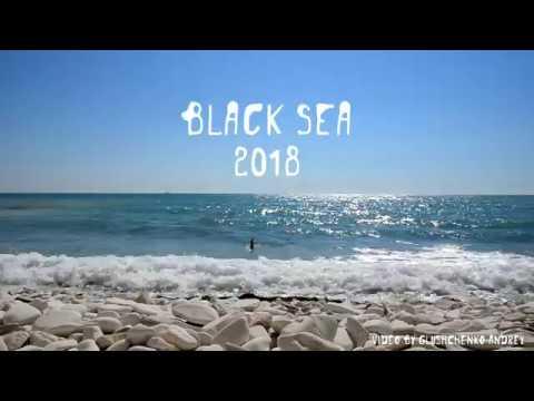 Голубая бездна Черное море Дивноморское 2018