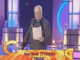 Анатолий Трушкин. Библиотека. (c) Youtbe