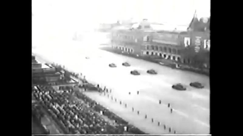 Первый День танкиста 8 сентября 1946 парад в Москве Day tanker 08 09 1946