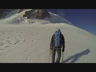 2. Начало подъема с плато на Мон Блан ди Тайкюль