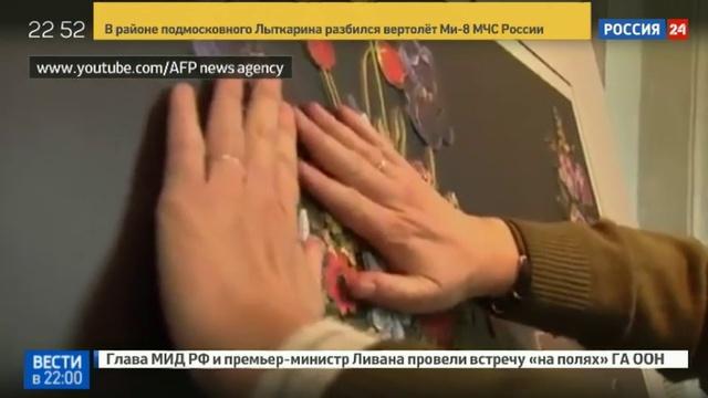 Новости на Россия 24 • Сбербанк несет искусство в массы