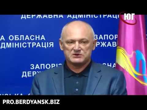 Бердянск 2018 Комиссаров синхрон