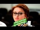 Саратовский экс министр заявила что можно прожить на 3 5 тысячи рублей