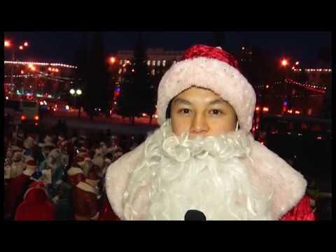 Ҡыш бабайҙар парады | Парад Дед Морозов | Тау-тау хәбәр | ТАМЫР