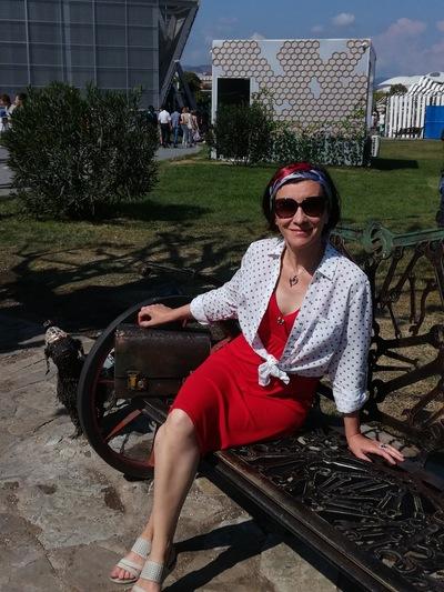 Ирина Тощакова