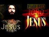 ИИСУС по Евангелию от Луки 1080 HD КАЧЕСТВО! Самый лучший фильм о Христе. Полная версия !!!