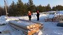 1 день сборки дома из проф.бруса пос. Сайгатино г. Сургут январь 2019