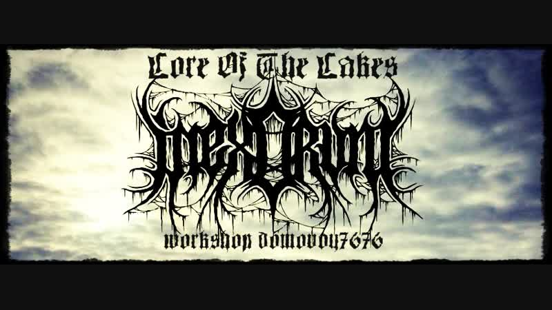INEXORUM Lore Of The Lakes Official Music 2018