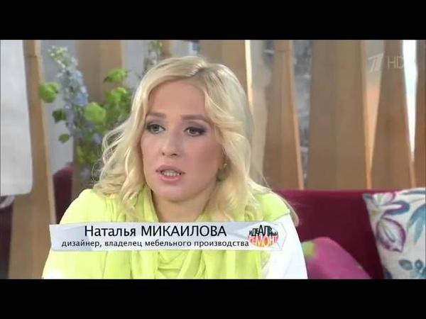 ИДЕАЛЬНЫЙ РЕМОНТ Семен Морозов 09.04.2016. Idealnyy remont