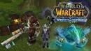World of Warcraft Lich King 3.3.5 Isengard x2 прохождение за фрост мага 24 Награнд