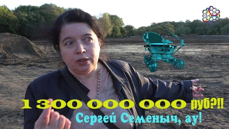 Лунный пейзаж в Покровское-Стрешнево: Сергей Семёныч, ау!