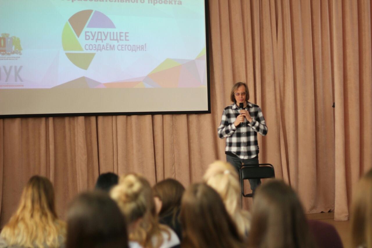 Состоялась 5-я встреча школьных лидеров