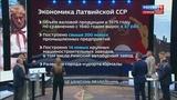 60 минут(13-00)_22-08-18,Эстония и Латвия требуют у России компенсацию за советскую оккупацию. Кто кому должен на самом деле У самолета Ту-204, совершавшего рейс Уфа-Сочи, в полете загорелся двигатель. Шокирующее видео происшествия появилось в свободном