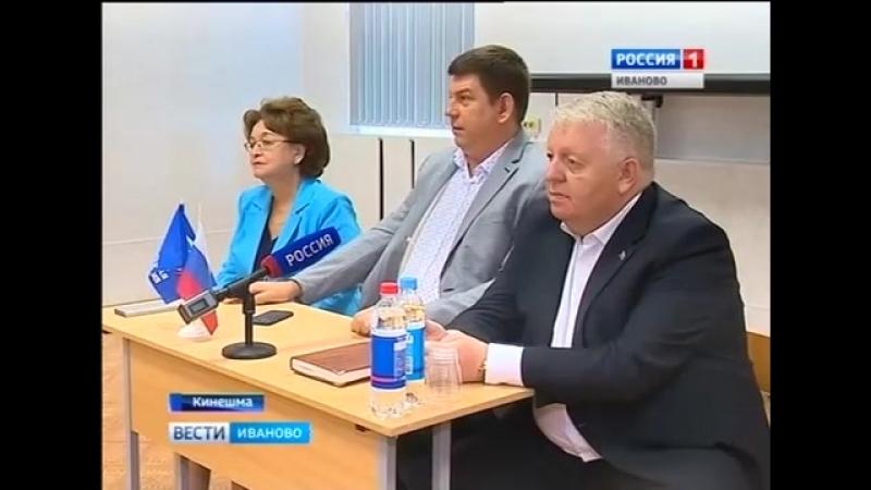 Виктор Смирнов Партия Единая Россия сформировала программу развития региона и городу Кинешма отведено в ней достойное место