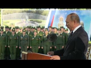 На церемонии освящения закладного камня главного храма Вооружённых Сил в военно-патриотическом парке «Патриот».