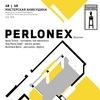 Perlonex (Schick, Zeger, Beins) в Петербурге