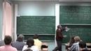 Quadratic forms and Bott periodicity Max Karoubi Лекториум